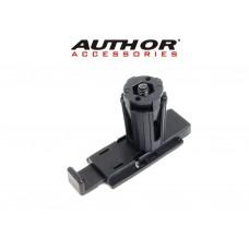 Крепление для крыльев Author AXP-710